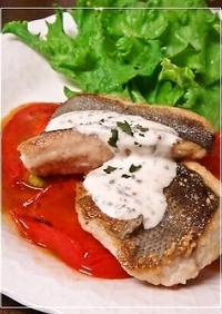 焼きトマトとお魚✿マスタードソース添え
