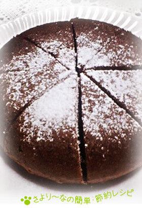ホットケーキミックス×炊飯器チョコケーキ