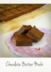 チョコレートバターもち(もち粉ケーキ)