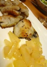 白身魚のムニエル★ラ・フランスのソース