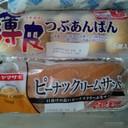 菓子パンの保存&食べ方