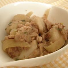 和風 里芋と豚肉と玉ねぎと梅と♪