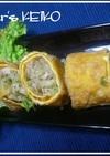 【農家のレシピ】白菜の卵春巻き
