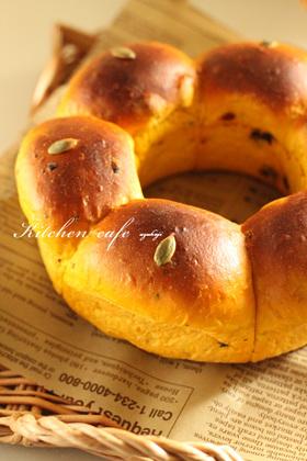 かぼちゃのリングパン