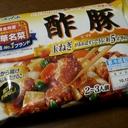 中華名菜を使ってなんちゃって酢豚。