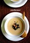 大根と豆乳の中華粥風キムチスープ♪