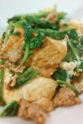 簡単で旨★豆腐とほうれん草のチャンプルー
