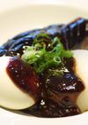 名古屋の味☆我が家の味噌ダレ
