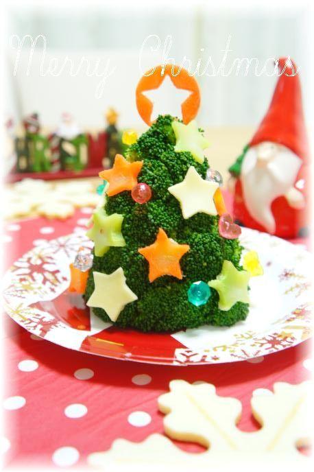 クリスマス☆ブロッコリーとポテトのツリー