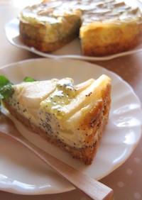 洋梨とポピーシードのチーズケーキ