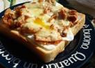 目玉焼きのせキムチーズトースト
