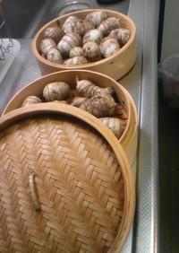 里芋のセイロ蒸し(冷凍用)