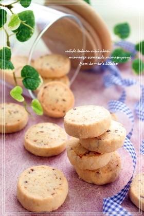 Ψバニラと胡桃のクッキーΨ