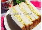 カレー味☆卵サンド