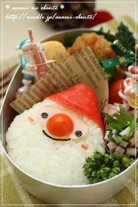 キャラ弁☆クリスマスに簡単サンタおにぎり