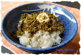 茶がらと米ぬかのふりかけ☆