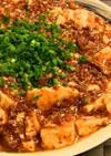 激辛の牛入り麻婆豆腐