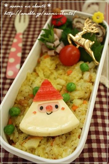 キャラ弁☆6Pチーズde簡単サンタさん☆