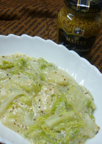 白菜のマスタードクリーム煮