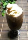 あの名古屋の喫茶店のアイスココア