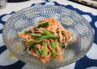 にんじんと大根の彩りサラダ