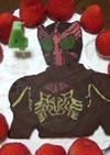 仮面ライダーオーズ♪ケーキ♪誕生日