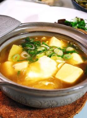 はふはふ❤あったまるカレー豆腐❤