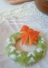 離乳食完了期〜☆リース風パンケーキ