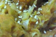 白菜とカボチャのコチュマヨサラダ