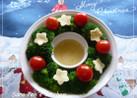 クリスマス☆リースサラダ