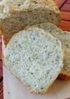 HB 水菜食パン