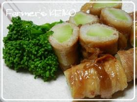 【農家のレシピ】ブロッコリーの茎の肉巻き