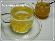 【農家のレシピ】自家製☆柚子茶の写真