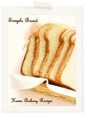 HB使用♡基本の*食パン*