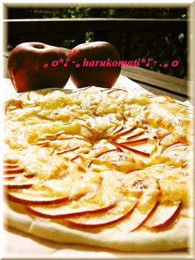 りんごのデザートpizza