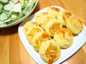 もちもち☆チーズさつま芋もち