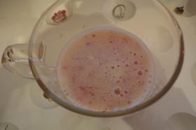 柚子香るりんごジンジャージュース