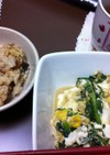 春菊と豆腐の卵とじ