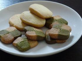 砂糖ひかえめ☆簡単ヘルシー塩クッキー