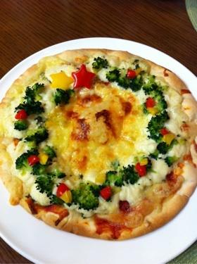 クリスマスに ☆リースピザ