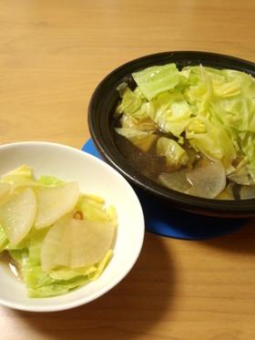 豚肉・大根・キャベツのタジン鍋蒸し☆