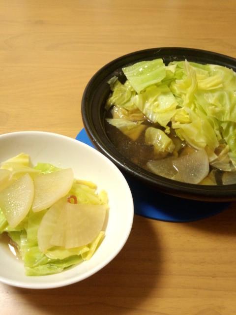 ☆豚肉・大根・キャベツのタジン鍋蒸し☆