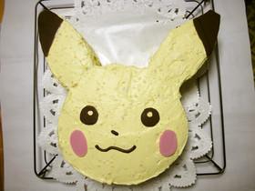 ピカチュウケーキ♡