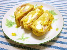 ハムコーン入り♥卵焼き