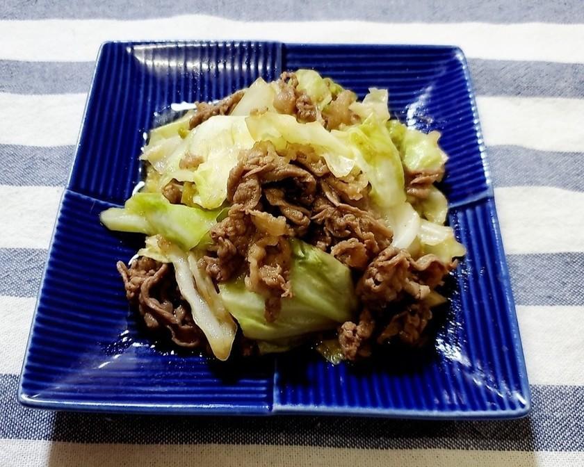 お弁当に♪牛肉(豚肉)キャベツの焼肉風☆