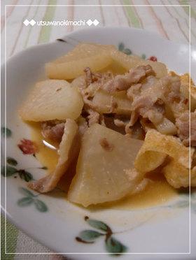 キムチの素de豚肉・大根・油揚げの炒め煮