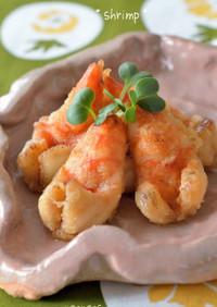海老のつけ焼き~甘辛生姜風味~