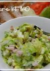 【農家のレシピ】コールスローサラダ