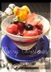 クリスマス☆バルサミコdeベリーソース