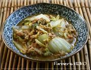 【農家のレシピ】さば缶de 白菜の味噌煮の写真